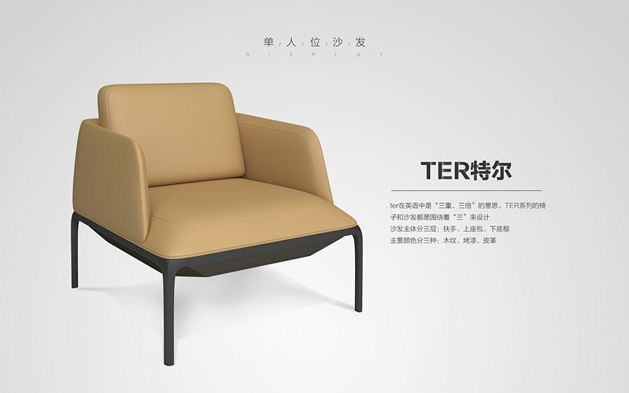 Ter sofa-01