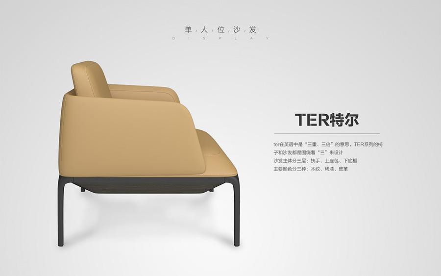 Ter sofa-02