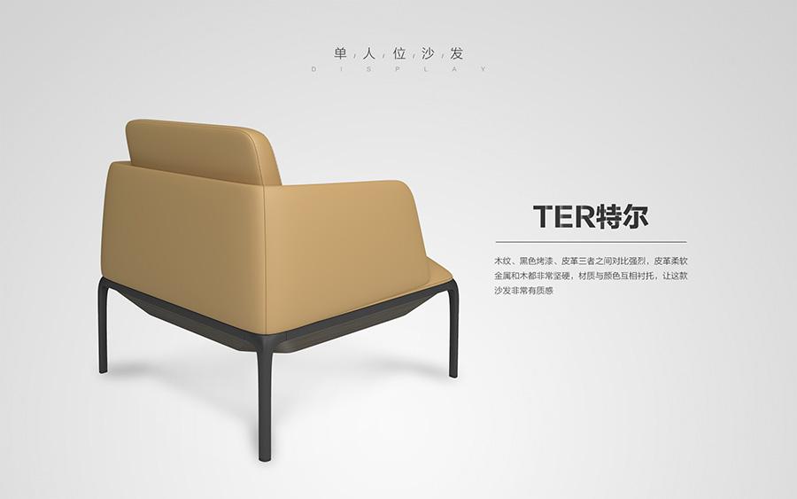 Ter sofa-04