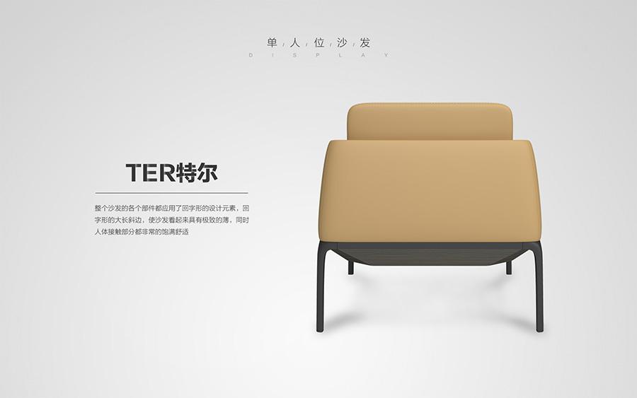 Ter sofa-05