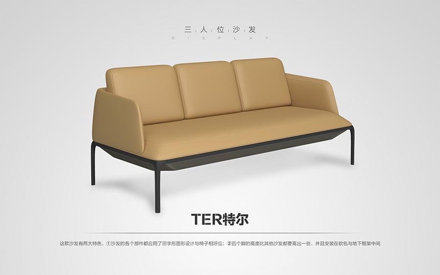 Ter sofa-10